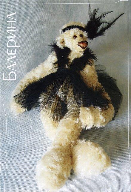 Медведь мягкая игрушка своими руками