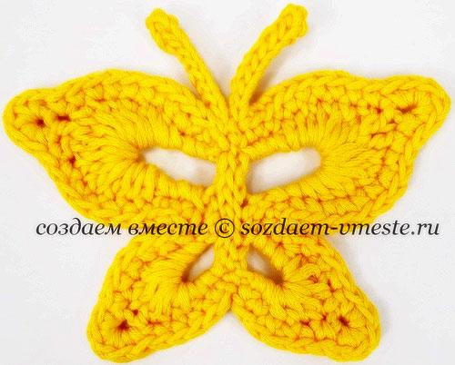 Желтая бабочка крючком