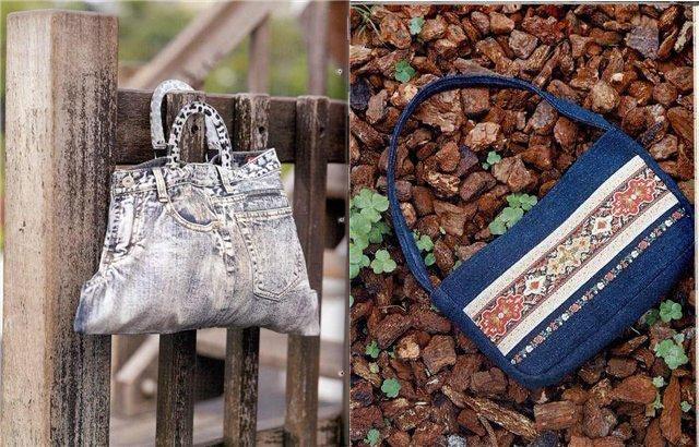 как сделать сумочку из старых джинс - Сумки.