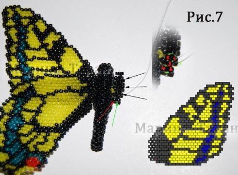 Бабочка махаон из бисера