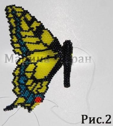 Как плести из бисера бабочку Махаона