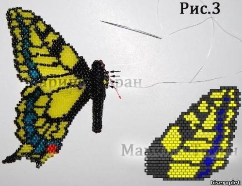 Мастер класс по плетению бабочки Махаона из бисера