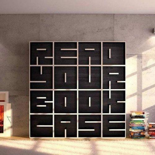 Необычная полка для книг - концептуальный квадрат