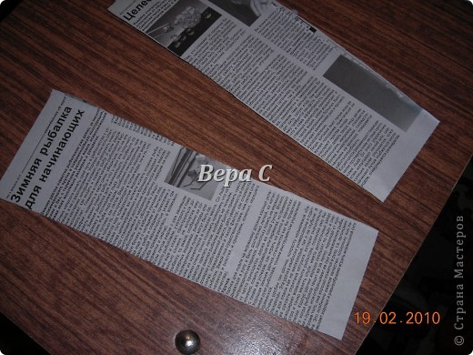 Как плести из газет - мастер класс (1)