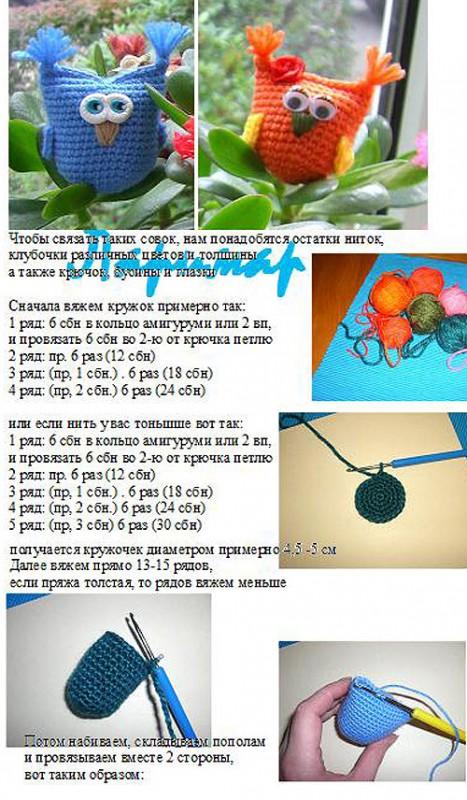 Совёнок крючком схема и описание