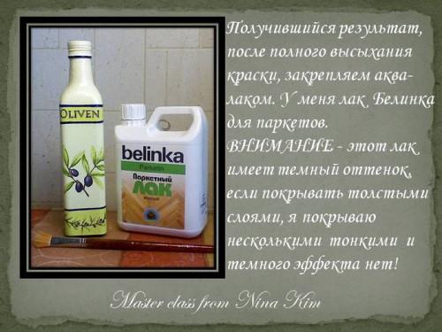 декупаж для начинающих бутылки фото