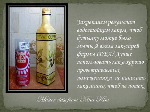 красивые бутылки декупаж