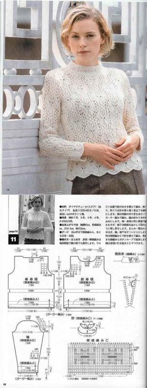 Пуловер с узором бабочки из японского журнала